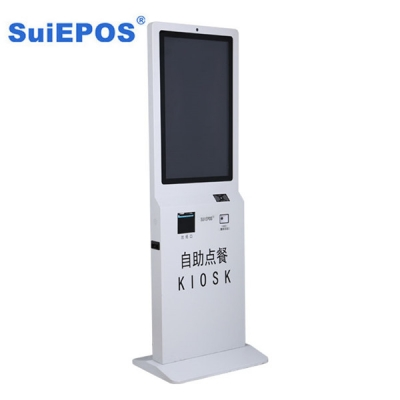 Self ordering payment kiosk for POS billing machine wireless wifi